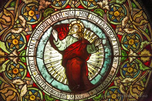 Glassmalerier, fra gaven fra Kong Oscar II til Nidarosdomen. Vinduene ble montert 1879-1890, men ble skiftet ut med nye vinduer laget av Gabriel Kielland allerede i 1930. Fra utstilling i Lavetthuset, Erkebispegården, sommeren 2013.